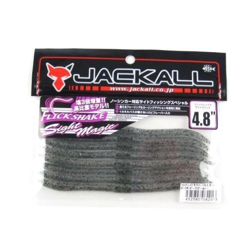 JACKALL(ジャッカル) ルアー フリックシェイク サイトマジック 4.8インチ 2トーン ダークサンダー/クリアーシルバーの商品画像