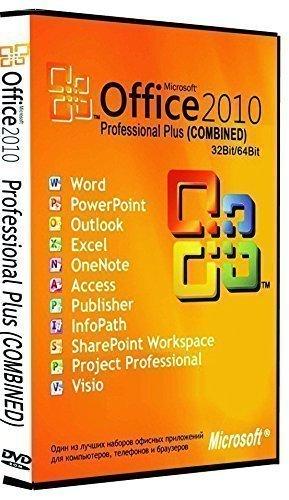 Office Professional Plus - 8