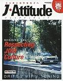 J・Attitude 壱 [ジェイアティチュード vol.1] (CARTOPMOOK)