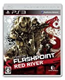 Operation Flashpoint: Red River [Japan Import]