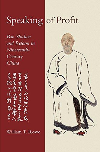 !B.e.s.t Speaking of Profit: Bao Shichen and Reform in Nineteenth-Century China (Harvard-Yenching Institute M TXT