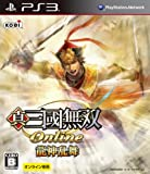 真・三國無双 Online ~龍神乱舞~(通常版) - PS3