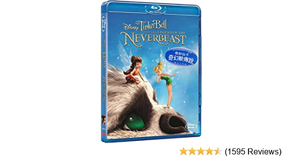 subtitle indonesia tinkerbell and the legend of the neverbeast (2014)