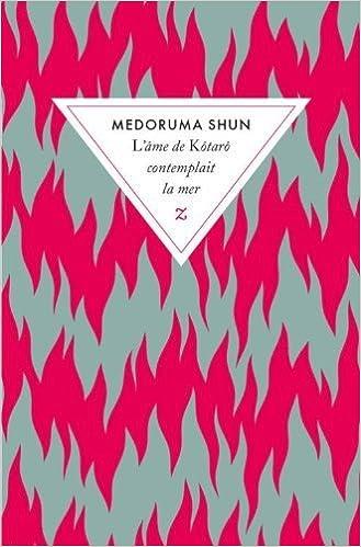 L'âme de Kôtarô contemplait la mer by Shun Medoruma (2014-01-16)