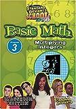 Standard Deviants School - Basic Math, Program 3 - Multiplying Integers (Classroom Edition)