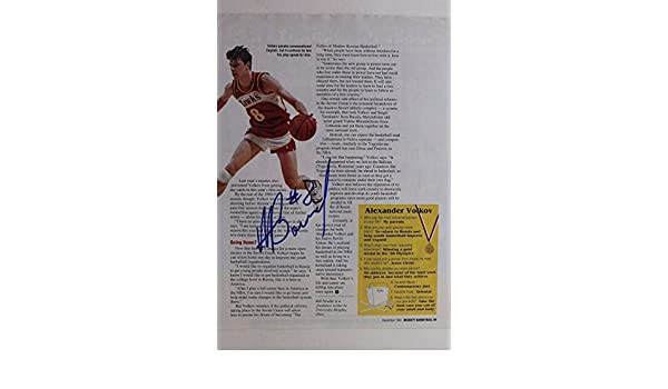 Alex Volkov Atlanta Hawks Autographed Signed 1991 Magazine Page 16I at Amazons Sports Collectibles Store