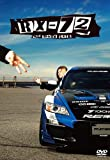 RX-72 vol.8 [DVD]