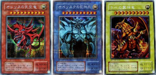 old yugioh cards - 5