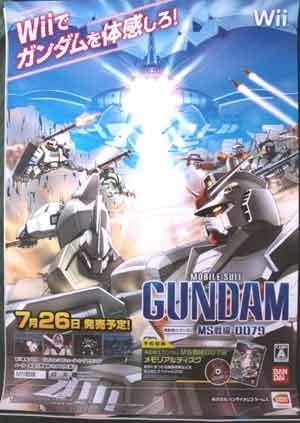 Amazon | 機動戦士ガンダム MS戦...