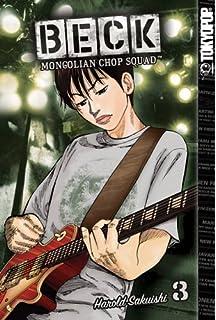 Beck mongolian chop squad | download beck: mongolian chop squad.