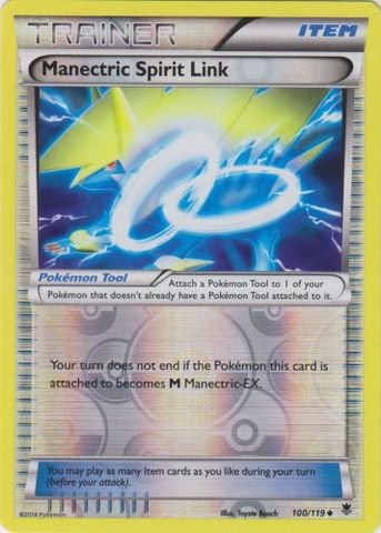 Trainer Gengar Spirit Link Phantom Forces 95//119 - Uncommon Reverse Foil