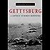 Gettysburg: A Lovely Summer Morning (Illustrated)