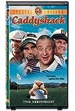 Caddyshack [VHS] [Import]