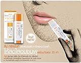 Mistine Vit E Lighting Lip Treatment Spf30 Pa++ Vitamin E