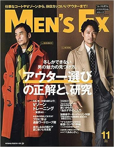 Men x27s EX 2018-11 (MEN'S EX (メンズ・イーエックス) 2018年11月号)