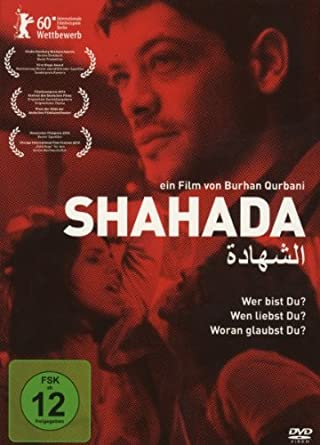 SHAHADA FILM TÉLÉCHARGER