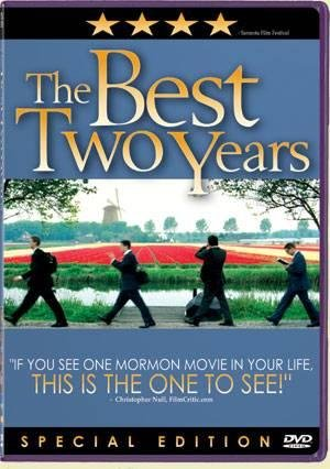 Amazon Com The Best Two Years Scott S Anderson Michael