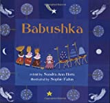 img - for Babushka book / textbook / text book