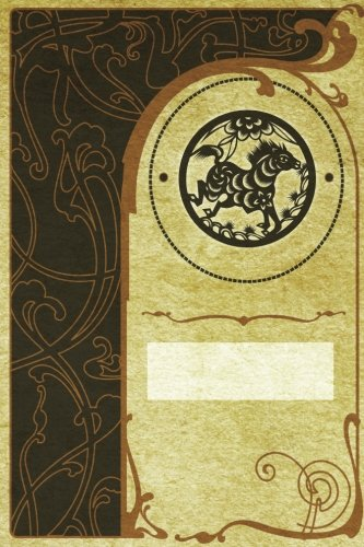 (Monogram Horse Journal: Blank Notebook Diary Log (Monogram NouveauTwo 365 Lined))