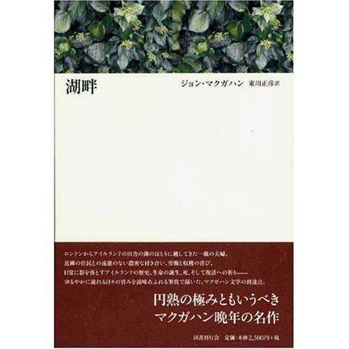 Kohan pdf epub