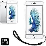 【 shizuka-will- 】Apple iPhone6 iPhone6S ケース カバー TPU ケース ソフト ケース ( 耐衝撃 / 透明 / 背面マイクロドット加工 / 衝撃吸収 / ストラップホール / ストラップ付 ) iPhone6 iPhone6S docomo au softbank スマホ ケース (iPhone6/6s, クリア)