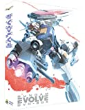 G-SELECTION GUNDAM EVOLVE DVD-BOX (初回限定生産)