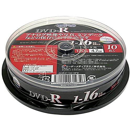 ALL-WAYS DVD-R ACPR16X10SPW