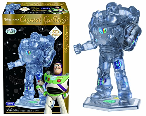Buzz Puzzle Lightyear (44-piece crystal gallery Buzz Lightyear (Navy))