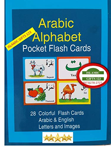 Arabic English Alphabets Flash Cards-Alif Ba Ta Wooden wholesale Arabic Alphabets Islamic learning for kids Ramadan Muslim Holy Quran Gifts-Islamic Gifts 123☪☪☪☪ US Seller-FAST DELIVER ☪☪☪☪☪ (6)
