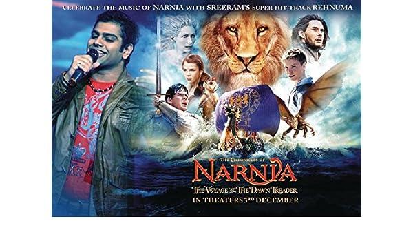 Rehnuma Tamil Narnia Oru Vinodha Payanam By Sreeram Chandra On