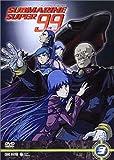 SUBMARINE SUPER99 Vol.3 [DVD]