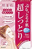 Hadabisei Facial Mask Super Moist - (1 sheet/25ml essence)- 5 count