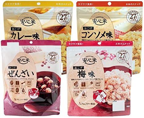アルファー食品 安心米 おこげ 4種類セット(コンソメ味/カレー味/梅味/ぜんざい)