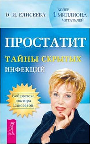 Prostatit ad)