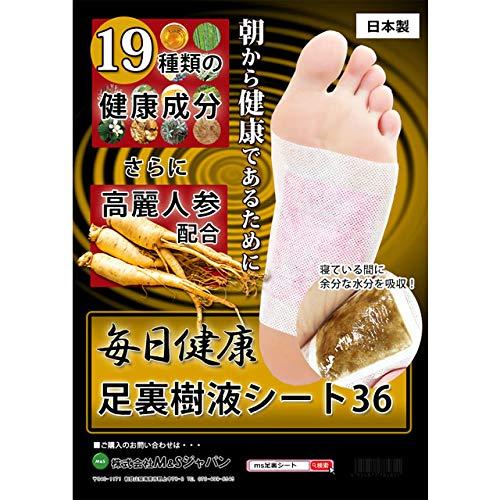 区別するチャーム命令的毎日 健康 足裏樹液シート 高麗人参入り+19種類の健康成分 36枚 日本製