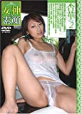 DVD>杏華:女神の素顔 2 (<DVD>)