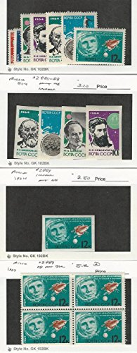 Russia, Postage Stamp, 2883-9, 2885-9 Imperf, 2889 Block Mint NH, 1964 ()