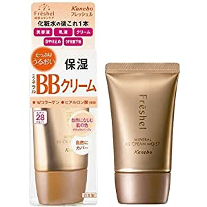 Freshel mineral BB cream (Moist) whitening 50g - Natural Beige