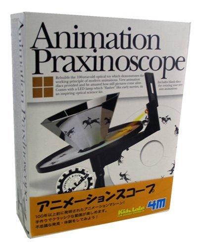4M KidzLabs Animation Praxinoscope animation scope by Kawada