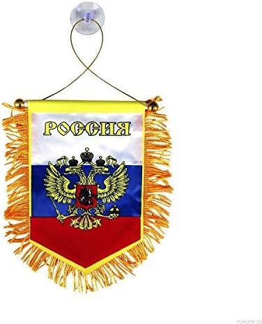 Amazon.es: Auto bandera de pared banderín Rusia 13 & # X445; 9 cm con Ventosa