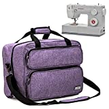 HOMEST Sewing Machine Carrying Case, Universal Tote Bag with Shoulder Strap Compatible with Most Standard Singer, Brother, Janome (Lavender)