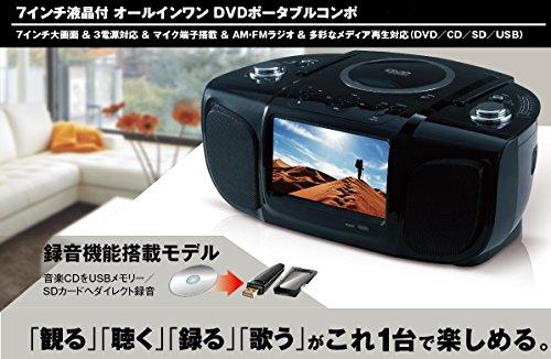 7인치 액정 탑재 리젼 프리 VR모드/CPRM대응 DVD포터블 콤포넌트 스테레오 녹음 기능 탑재 FM/AM라디오 부착 ZM-7AO CD DVD USB SD MP3 WMA AVI JPEG AC 건전지