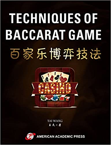 TECHNIQUES OF BACCARAT GAME