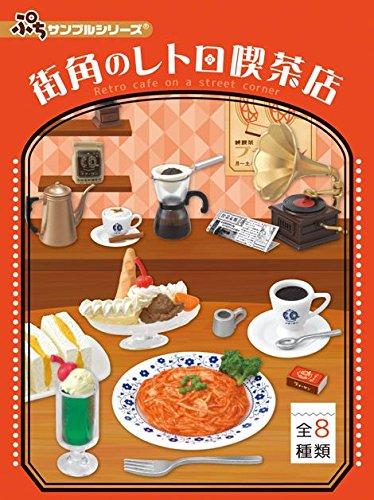 Retro Cafe - 2