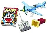 Doraemon our vacant lot set 8 pieces shokugan / gum (Doraemon)