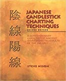 img - for [0735201811] [9780735201811] Japanese Candlestick Charting Techniques, Second Edition - Hardcover book / textbook / text book