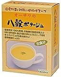 オーサワジャパン オーサワの八穀ポタージュ(粉末) 15g×5袋
