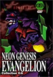 Neon Genesis Evangelion, Collection 0:6 (Episodes 18-20)