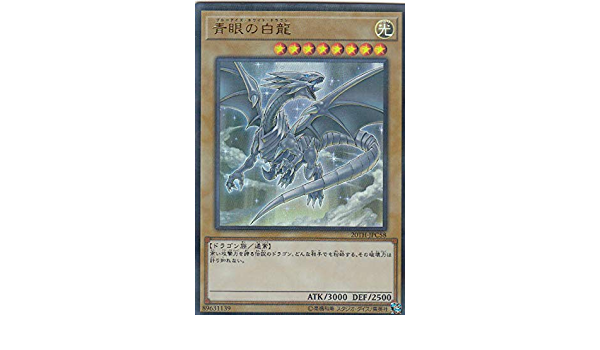Japanese Blue-Eyes White Dragon 20TH-JPC58 Ultra Parallel Yugioh