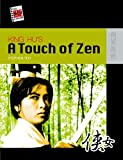 King Hu's a Touch of Zen, Teo, Stephen, 9622098150